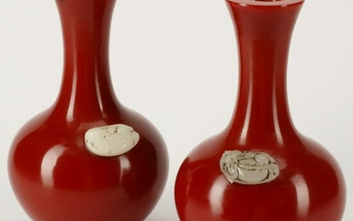 Pair of Chinese Red Peking Glass Vases.