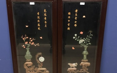 Pair of framed & glazed Chinese collage pictures made using ...