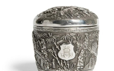 STRAITS CHINESE SILVER BETEL BOX WITH COVER LATE