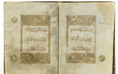 THE THIRD SECTION OF THE QURAN BY IBN AL-BUSAYS, 13TH