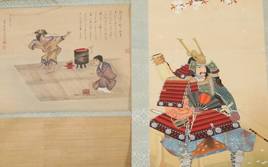 Two Japanese Paintings, 20th Century FR3SHLM