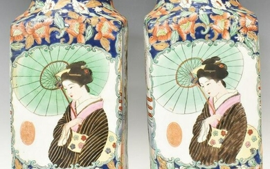 (2) CHINESE ENAMELED PORCELAIN SQUARE VASES