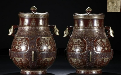 A PAIR OF 'QIANLONG'MARK VIOLET GOLD GLAZE OUTLINE IN