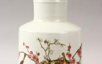 A 20TH CENTURY CHINESE FAMILLE ROSE PORCELAIN ROULEAU