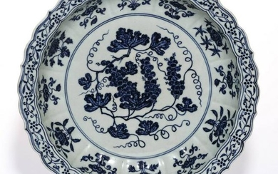 A BUE AND WHITE GRAPES PLATE, YONGLE STYLE