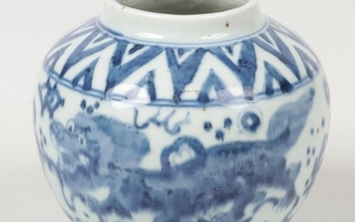A Chinese Wanli (1573-1619) blue and white jar. Painted in u...