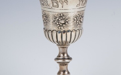 A SILVER KIDDUSH GOBLET. Germany, c. 1920. On round