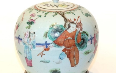 A late 19th century famille rose vase and cover on...
