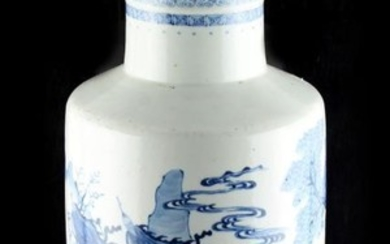 A late 19th / early 20th century Chinese blue...