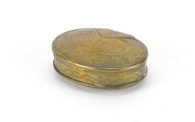 Antique Dutch oval brass tobacco box, engraved with