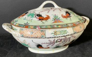 Asian Rooster Hand Painted Porcelain Tureen