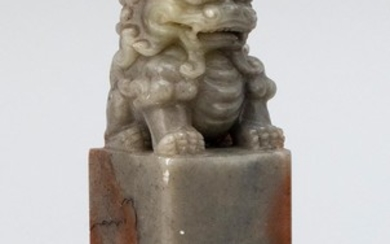 """CHINESE SHOUSHAN STONE SEAL Top carved with guardian lion. Base cut with four-character seal. Height 5""""."""