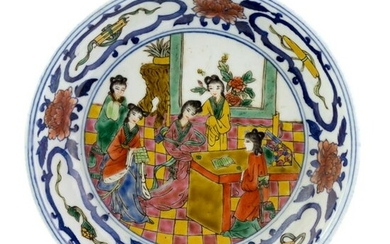 Chinese Mark Porcelain Court Ladies Decorated Bowl