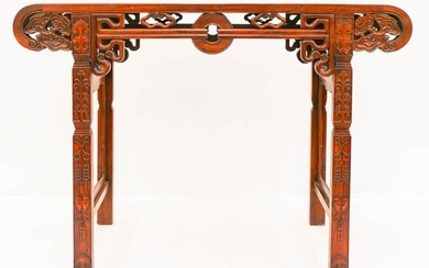 Chinese Rosewood Lingzhi Small Altar Table
