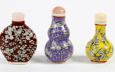 (Lot of 3) Three Chinese snuff bottles