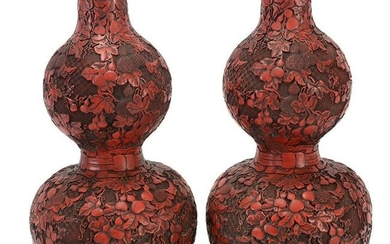 Pair of Chinese Cinnabar Double Gourd Vases.