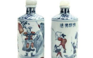 Two 19thC Chinese Red and Blue Snuff Bottles