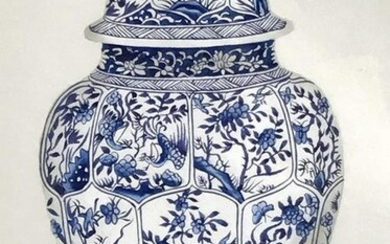 Watercolor Chinese Vase Painting