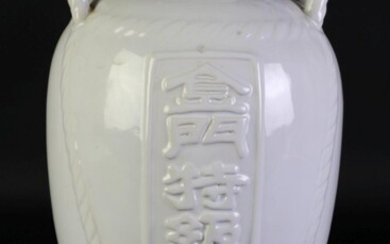 White glazed Chinese vase with roped motif and featuring central dragon (H25cm)