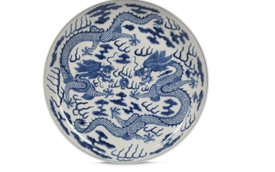 A CHINESE BLUE AND WHITE 'DRAGON' CHARGER.