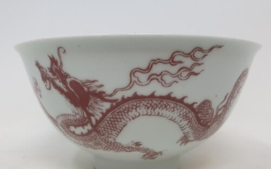 A Chinese porcelain bowl, decorated dragons chasing a flamin...