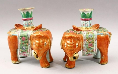 A LARGE AND FINE PAIR OF 19TH CENTURY CHINESE CANTON
