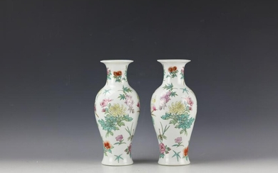 A Pair of Chinese Famille Rose Betterfly and Floral
