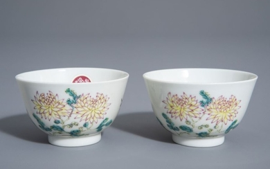 A pair of Chinese famille rose 'floral' cups,...
