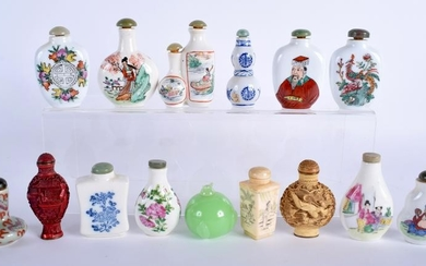 ASSORTED CHINESE SNUFF BOTTLES. (qty)