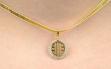 An early 20th century 18ct gold seed pearl pendant