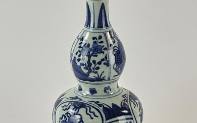Chinese Blue and White Vase, Ming Transitional
