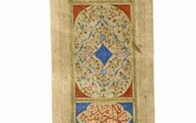 FIVE CHAPTERS OF THE QURAN WRITTEN ON A PAPER SCROLL