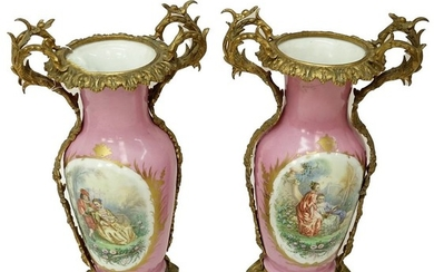 French Sevres Style Vases