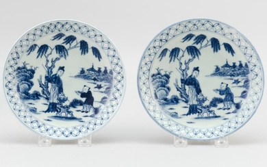 """PAIR OF CHINESE BLUE AND WHITE PORCELAIN PLATES Figural landscape decoration. Diameters 7""""."""
