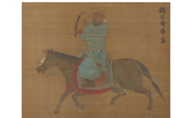 QIAN XUAN (follower of, 1235 – 1300).