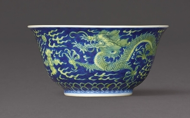 A BLUE AND WHITE AND YELLOW-ENAMELLED 'DRAGON' BOWL SEAL MARK AND PERIOD OF QIANLONG