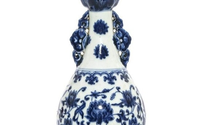 A Blue and White Garlic-shaped Vase