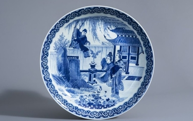 A Chinese blue and white 'Romance of the...