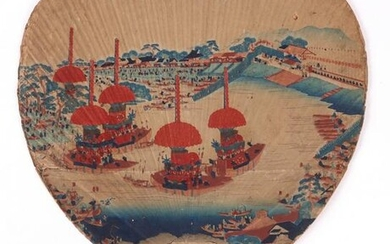 A Japanese Fan with Woodblock Decoration