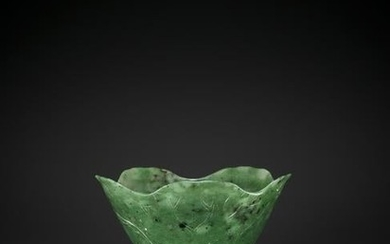 A SPINACH GREEN JADE BRUSH WASHER, QING DYNASTY