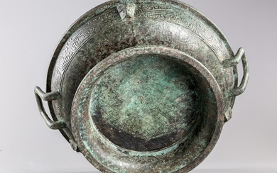 A bronze ritual water vessel, PAN