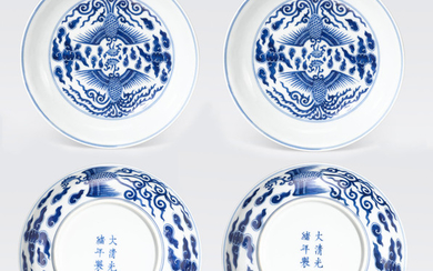 A pair of blue and white phoenix bowls