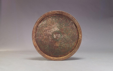A table top tray, late 19th/early 20th century, the circular...