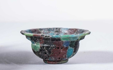 "Ancient Egyptian Roman Imperial Period Glass Mosaic ""Patella"" Cup - (1)"