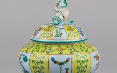 Antique Herend Siang Jaune Yellow Dynasty Ginger Jar