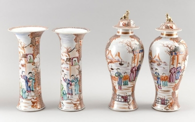 CHINESE POLYCHROME PORCELAIN FOUR-PIECE ALTAR SET Includes two covered temple jars with gilt fu-dog knops, and two vases with Rose M...