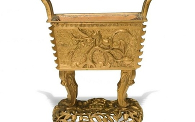 Chinese Bronze Censer, Early-20th Century