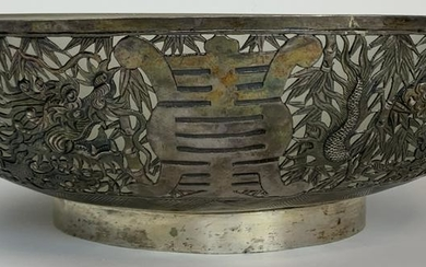 Chinese Export Silver Dragon Bowl