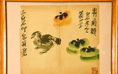 Chinese Signed Watercolor Painting of a Bird