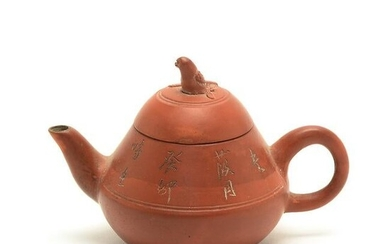 Chinese Yixing Teapot and Cover.